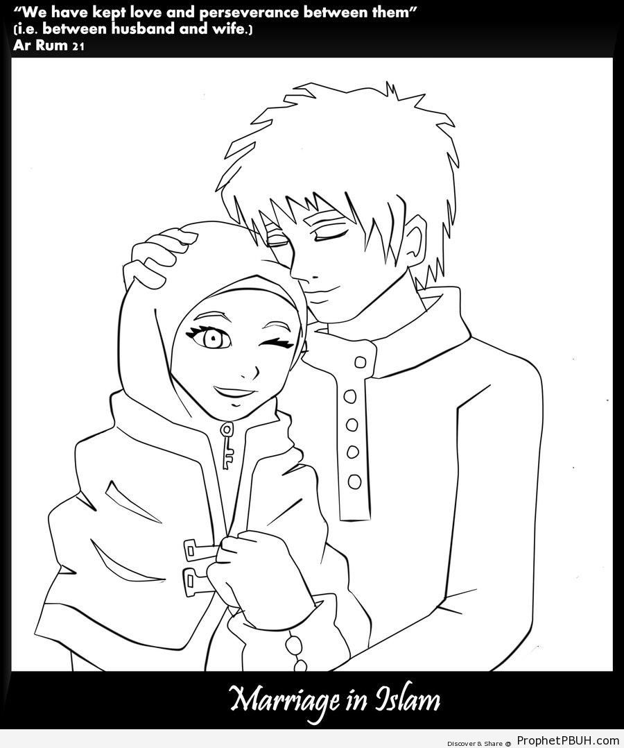 900x1078 Anime Muslim Couple Line Drawing Amp Quran 30 21 Drawings