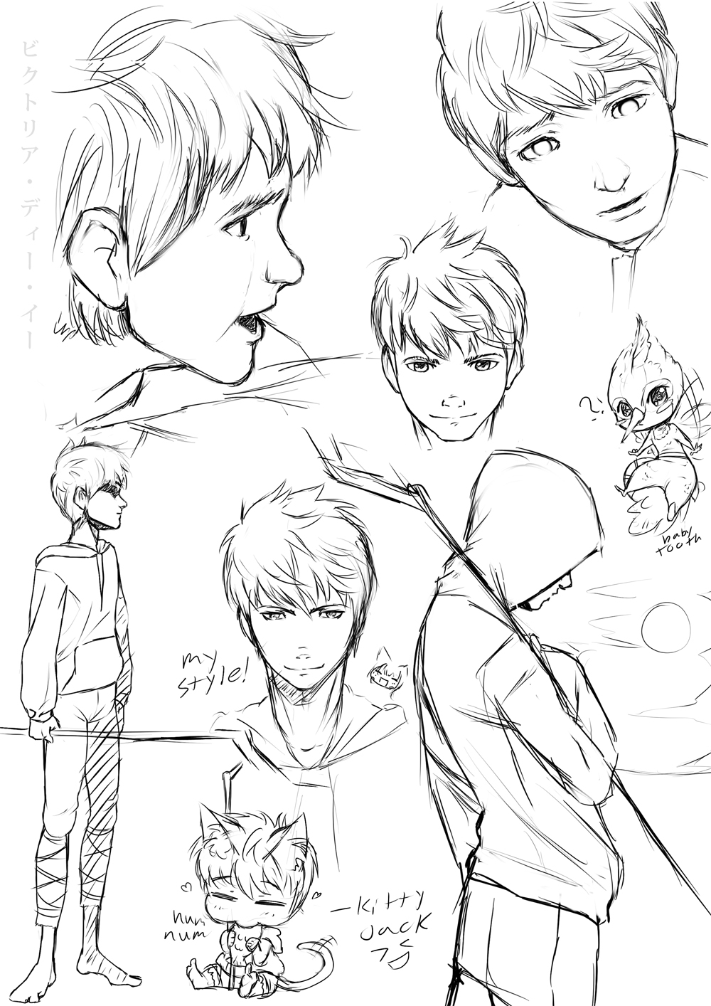 1000x1414 Random Jack Frost Sketches By
