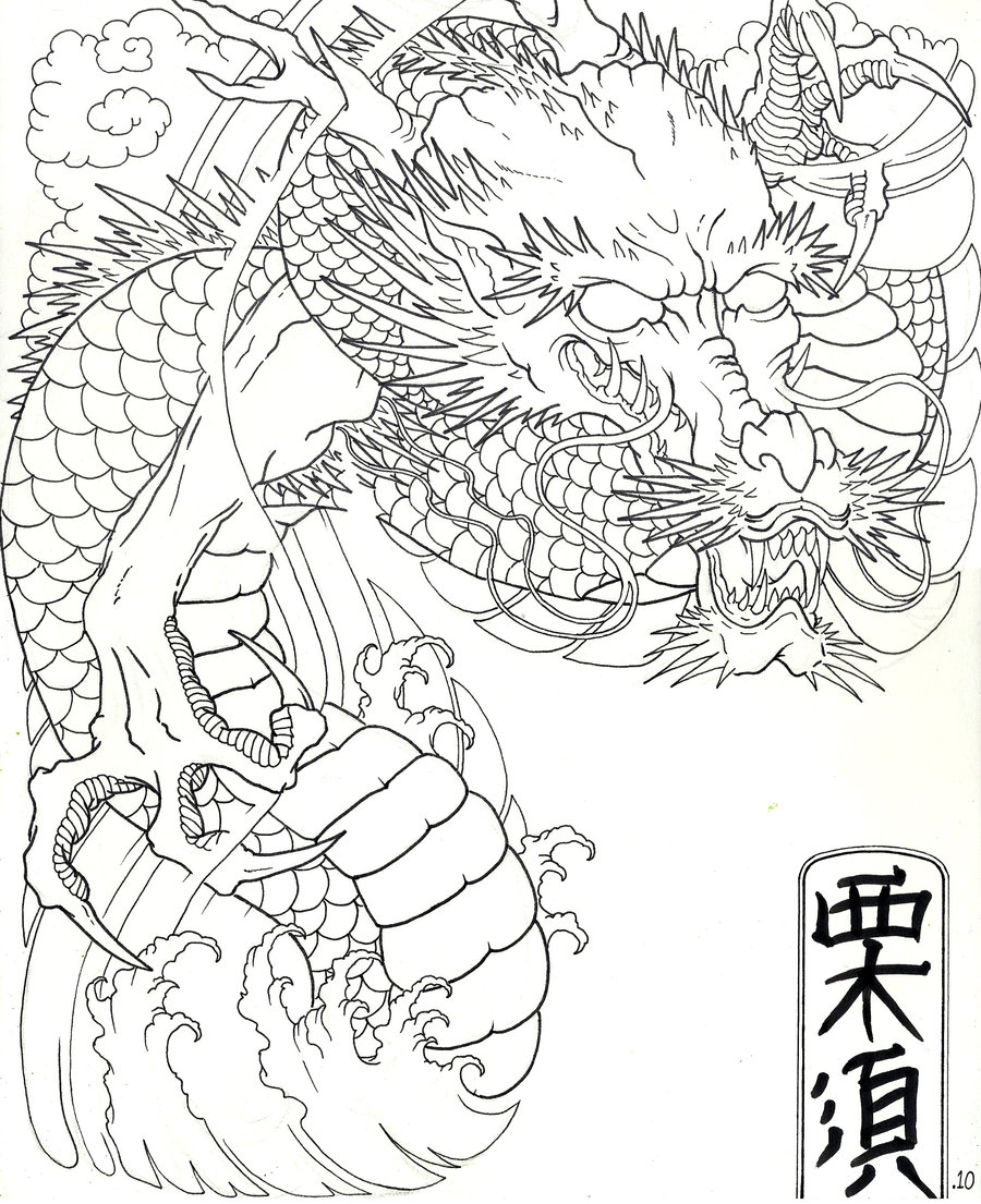 900x1105 Japanese dragon drawing Traditional Japanese Dragon By Xcjxedge
