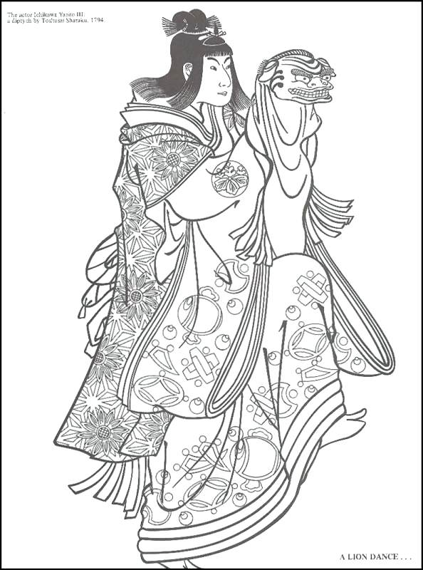 594x800 Japanese Coloring Book Also Perfect Coloring Pages 52