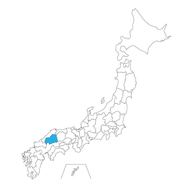 640x640 Hiroshima