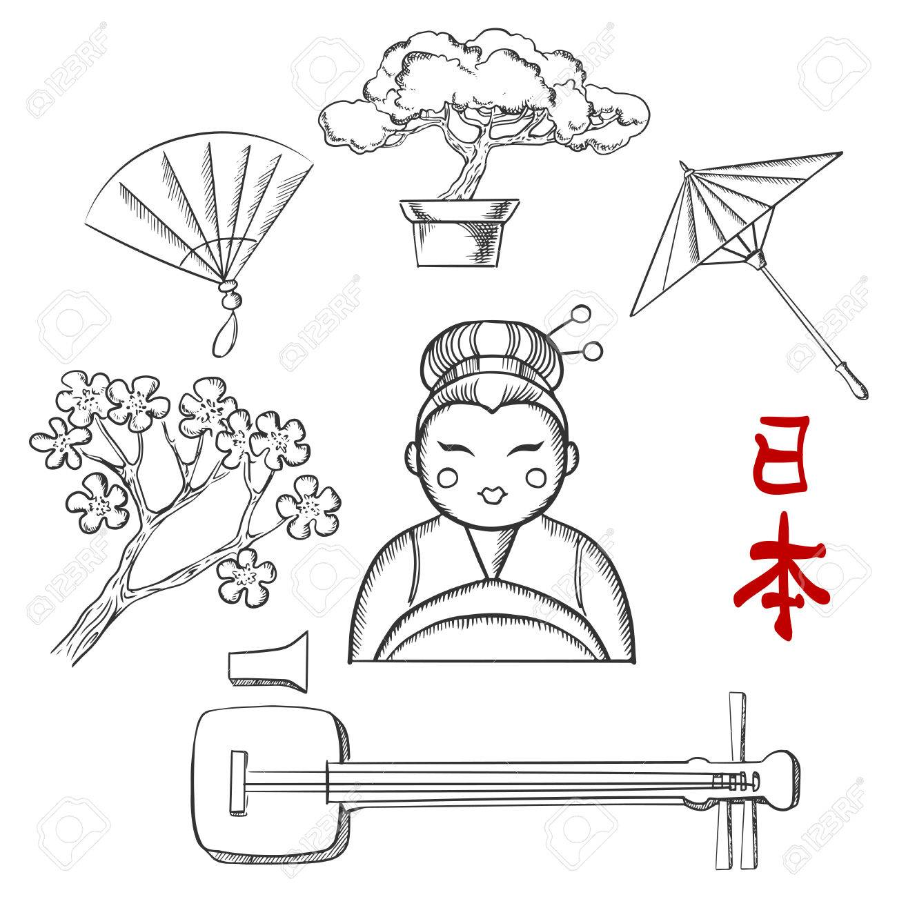 1300x1300 Japanese Travel And Cultural Sketch Icons With Cherry Blossom