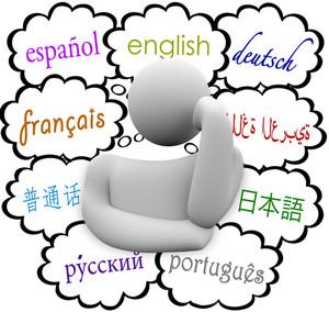 300x284 Culture Heritage Diversity Language Word Collage 3d Illustration