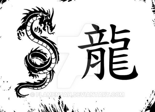 600x434 Japanese Dragon By Flamentah