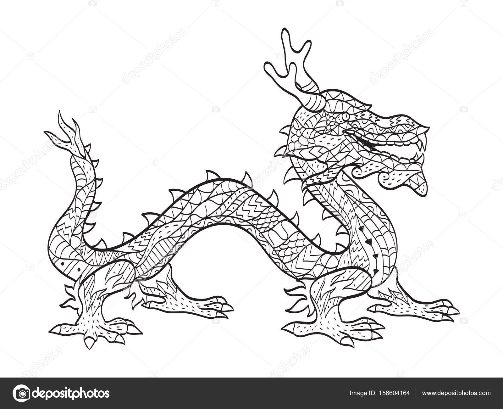 1600x1300 Vector Coloring Japanese Dragon For Adults Stock Vector