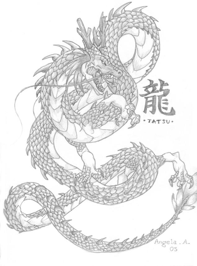 635x859 Japanese Dragon Art