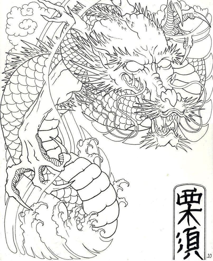 807x991 Traditional Japanese Dragon By Xcjxedge
