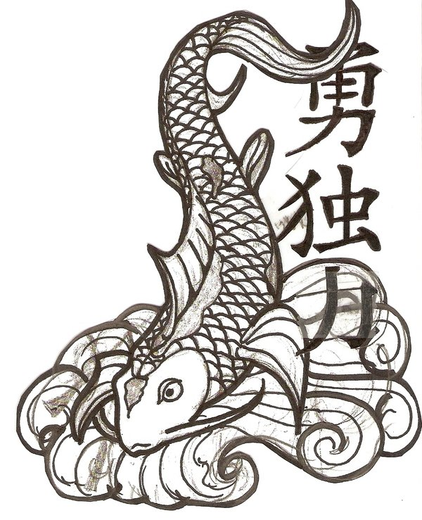 600x739 Koi Tattoo By Tasheenamarie