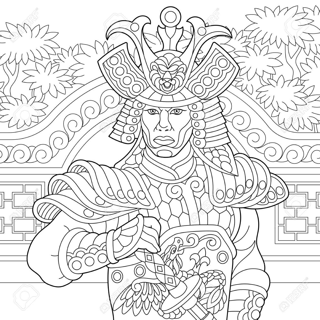 1300x1300 Coloring Page Of Japanese Samurai With Katana Sword. Freehand
