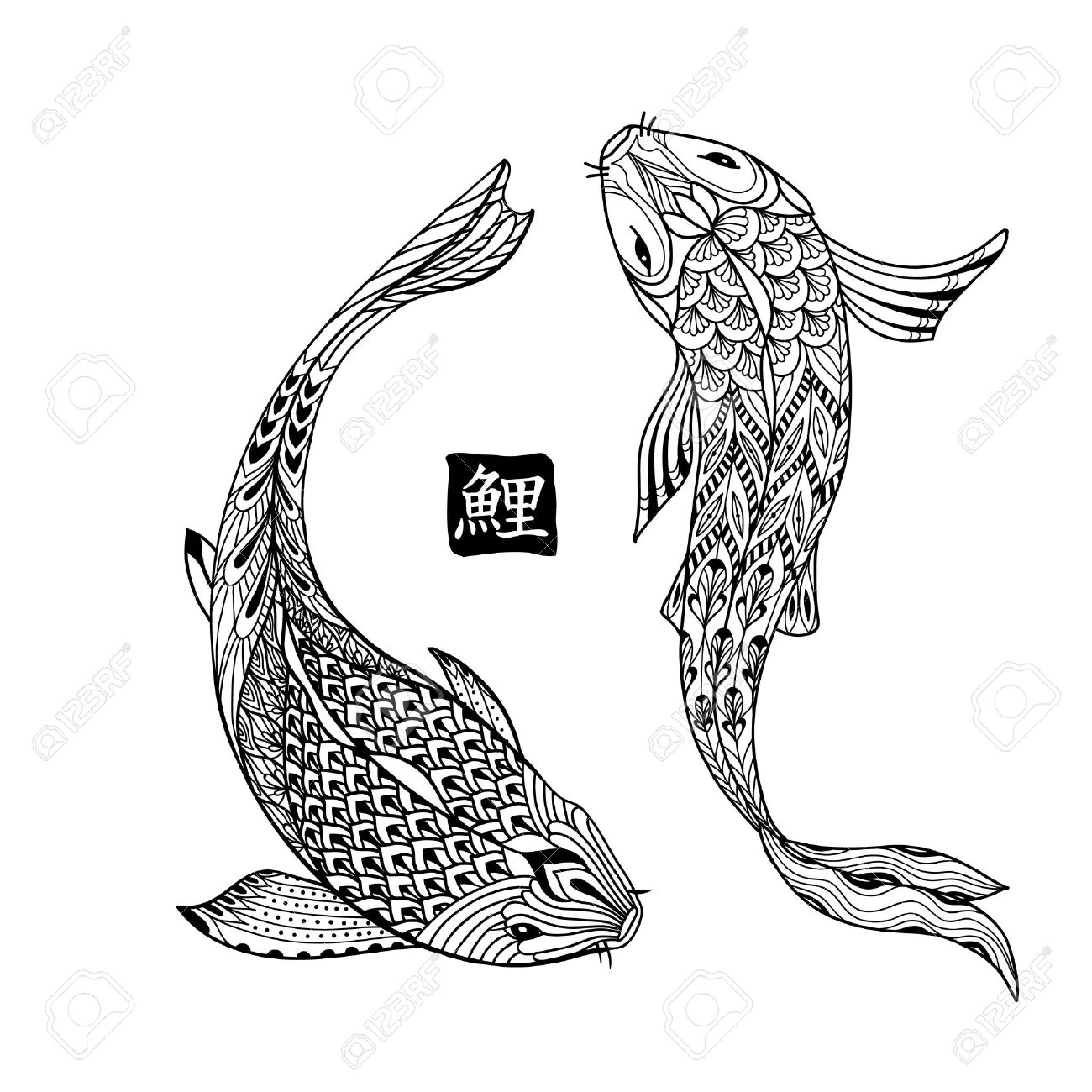 1300x1300 Hand Drawn Koi Fish. Japanese Carp Line Drawing For Coloring
