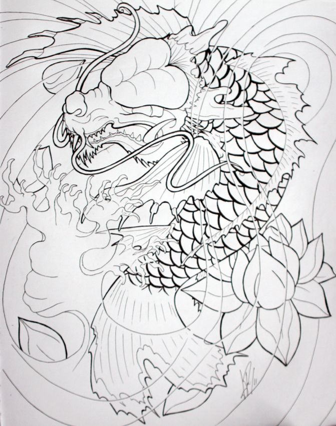 671x851 Japanese Koi Dragon Drawing