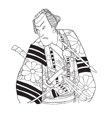 380x400 Japanese Samurai Vector Japanese Line Art Fawn
