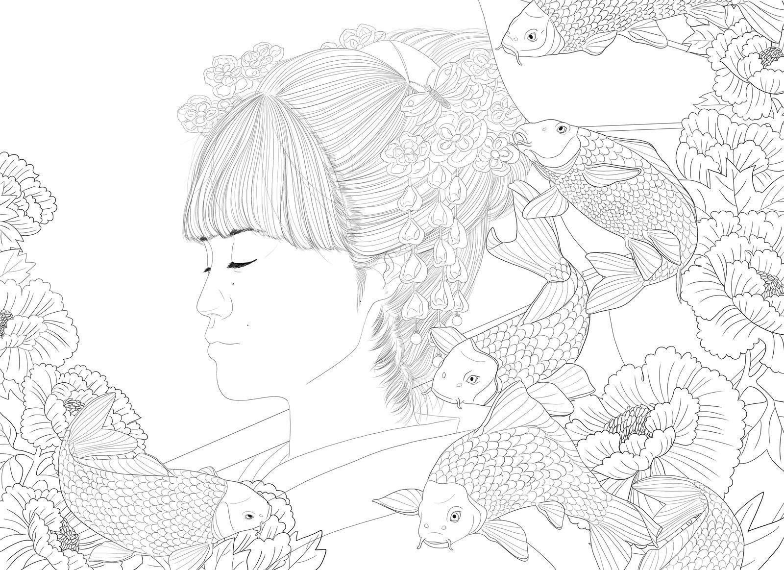 1600x1163 Drawn Koi Japanese Flower