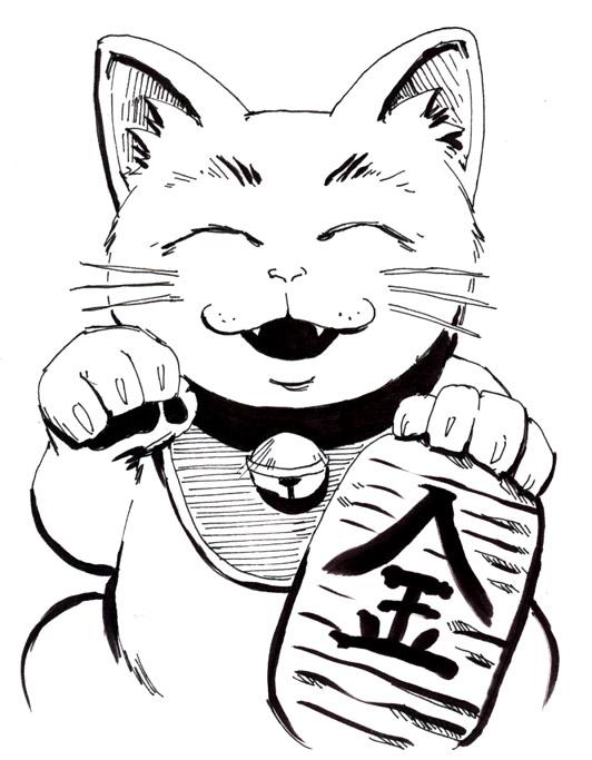 532x683 Manga Lucky Cat