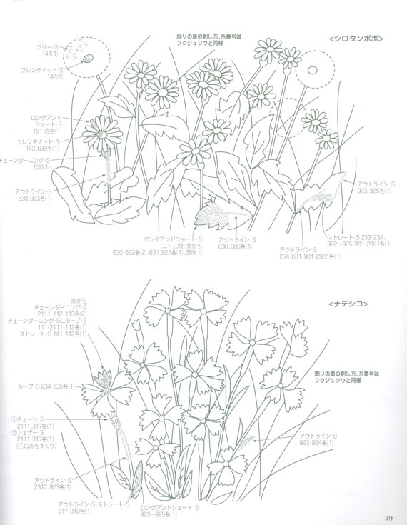 570x735 40 Hand Embroidery Patterns, Wild Grass Of Mountain Vol.2 Japanese