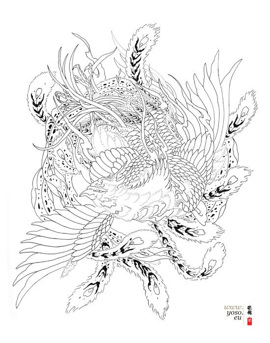 550x700 Traditional Japanese Phoenix Drawing