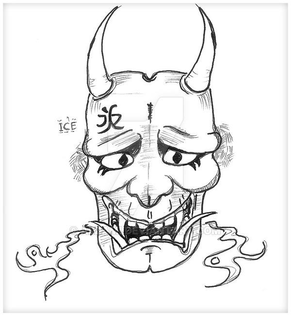 600x651 Oni Mask