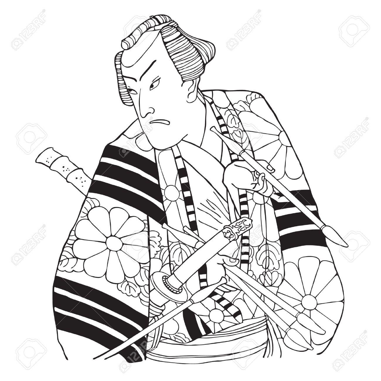 1300x1300 Japanese Samurai. Illustration Royalty Free Cliparts, Vectors,