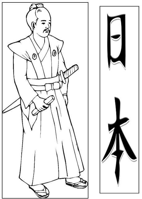 459x640 Medieval Japan 1185 1600 A.d.