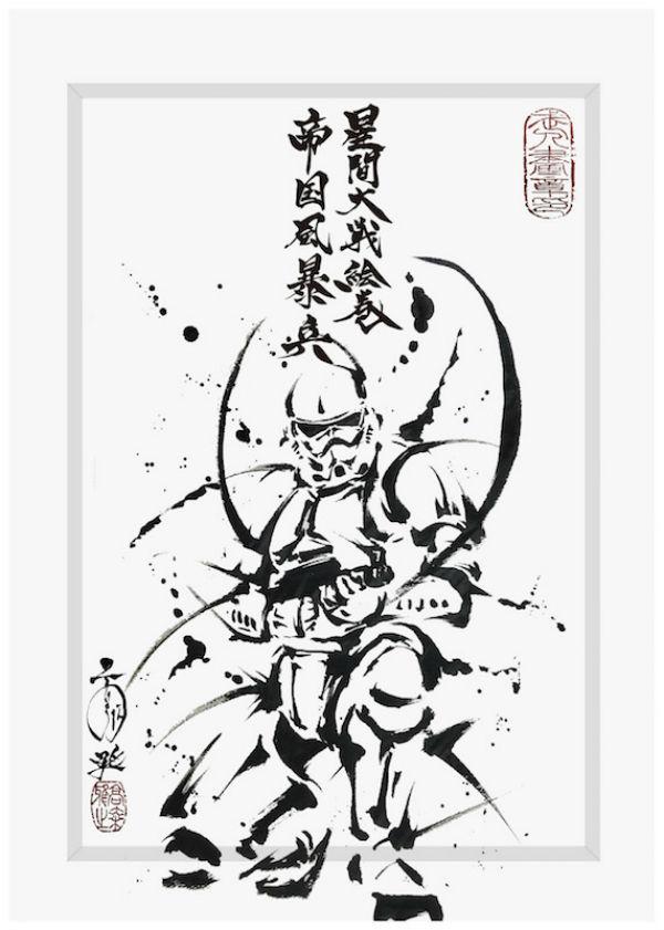 600x841 Star Wars Japanese Ink Warrior Paintings Give Darth Vader