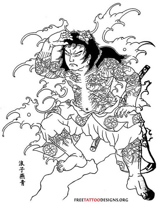 543x700 Tattoo Japanese Samurai Fighting Style