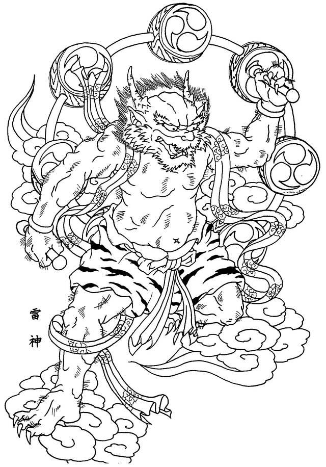 640x916 Horicho Horicho Japanese Tattoos, Tattoo And Tatting