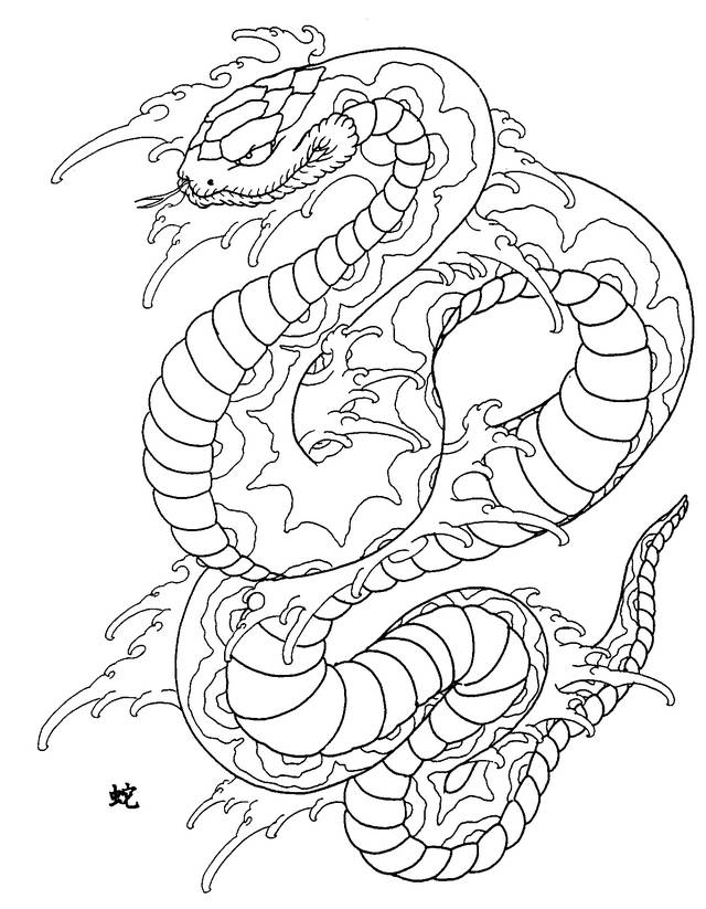 640x823 Japanese Snake Coloring Sheet 1. Irezumi Outline