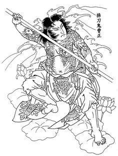 236x311 Tattoo Japanese Samurai Fighting Style