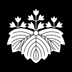 240x240 Government Seal Of Japan