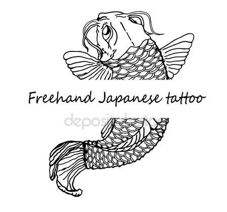450x420 Freehand Japanese Tattoo Detailed Sketch Catfish Stock Vector
