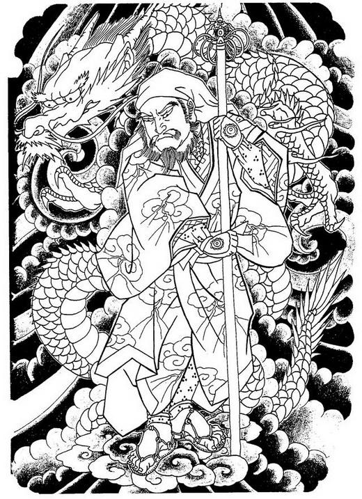 520x717 Japanese 1970 Manga Sekizawa Japanese Tattoo Design And Meaning