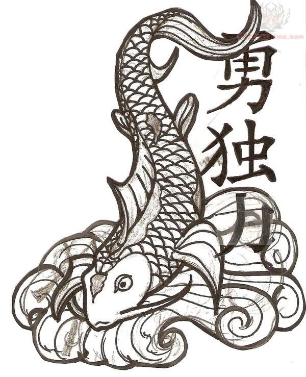 600x739 Koi Japanese Tattoo
