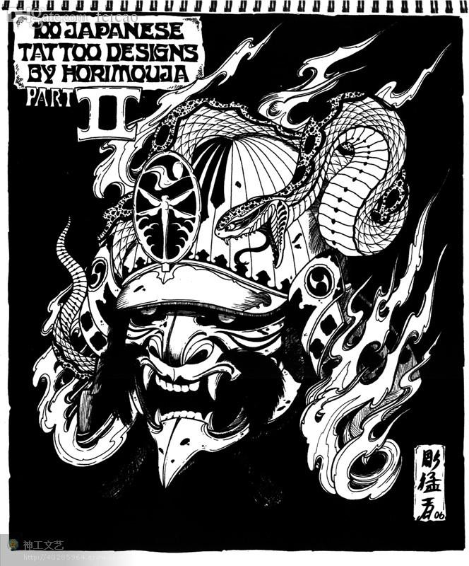 664x800 Wholesale Pdf Format Tattoo Book Skull Carp Mask Japanese Tattoo