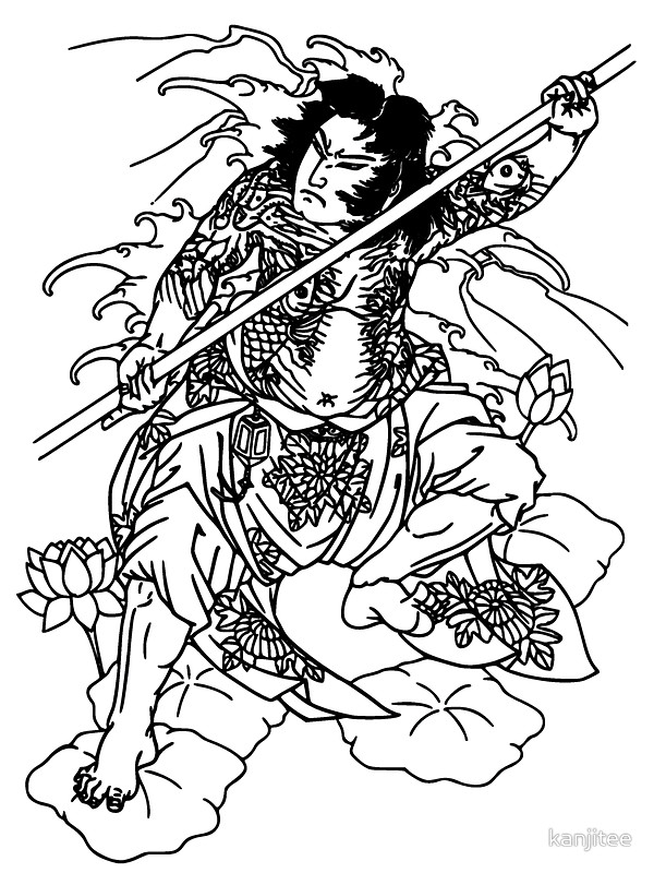 600x800 Japanese Warrior With Bo Stickers By Kanjitee Redbubble