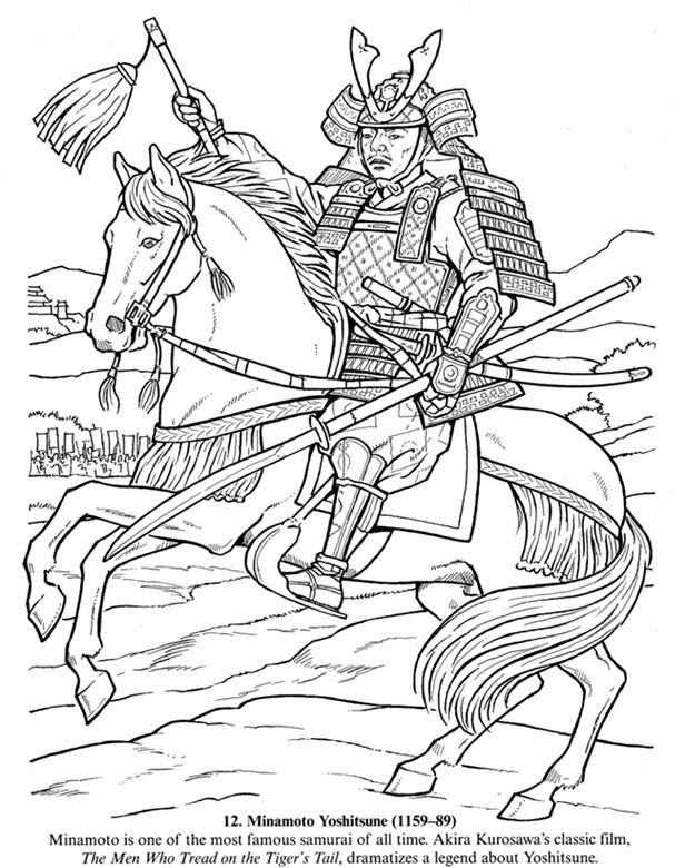616x780 Samurai Coloring Pages