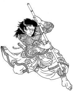236x294 Samurai Drawings