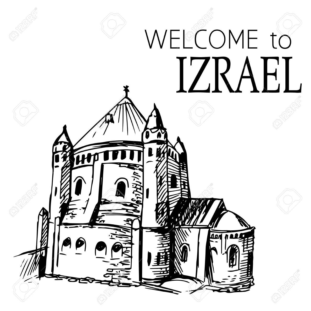 1300x1300 Israel Attractions