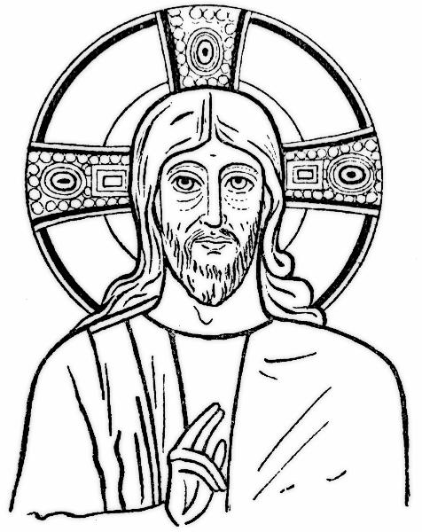 Lovely 476x600 Jesus Clip Art