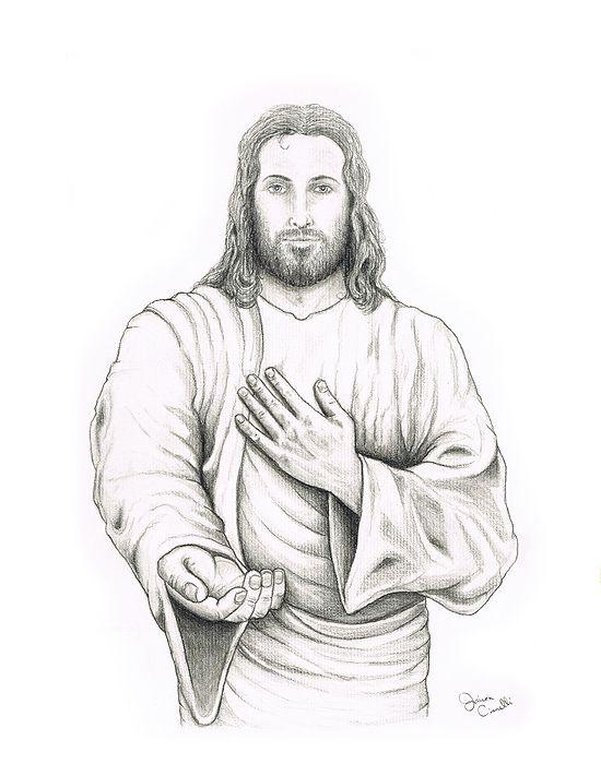 Jesus Pencil Drawing