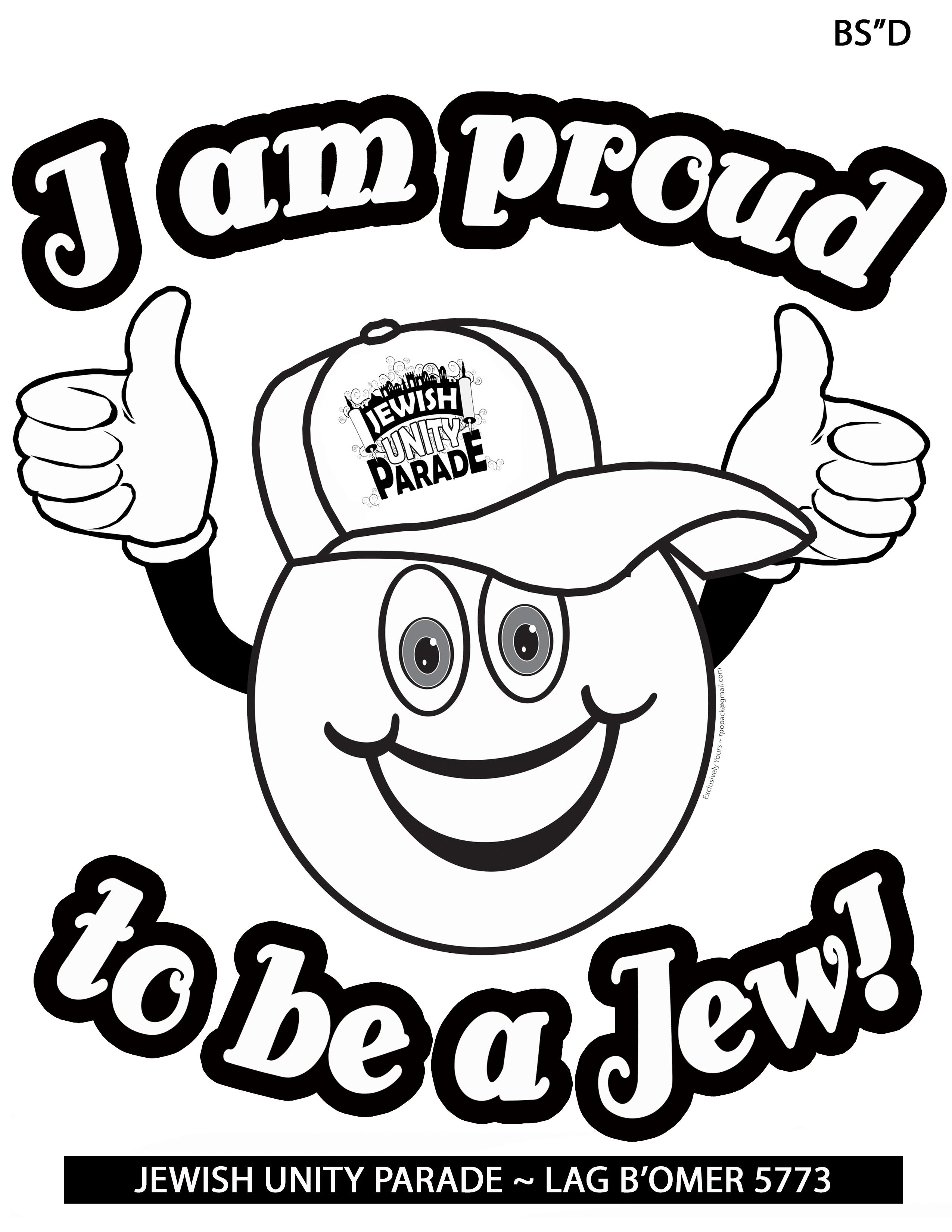 Jewish Drawing at GetDrawings.com   Free for personal use Jewish ...