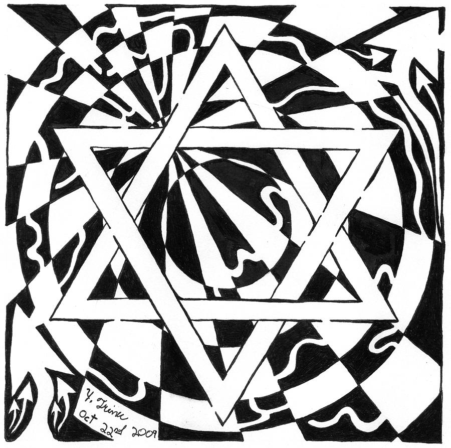 900x893 Psychedelic Jewish Star Painting By Yonatan Frimer Maze Artist