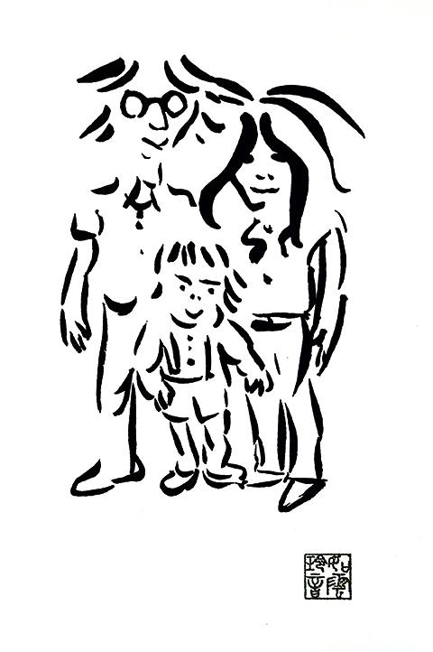 480x722 John Lennon Afa Gallery