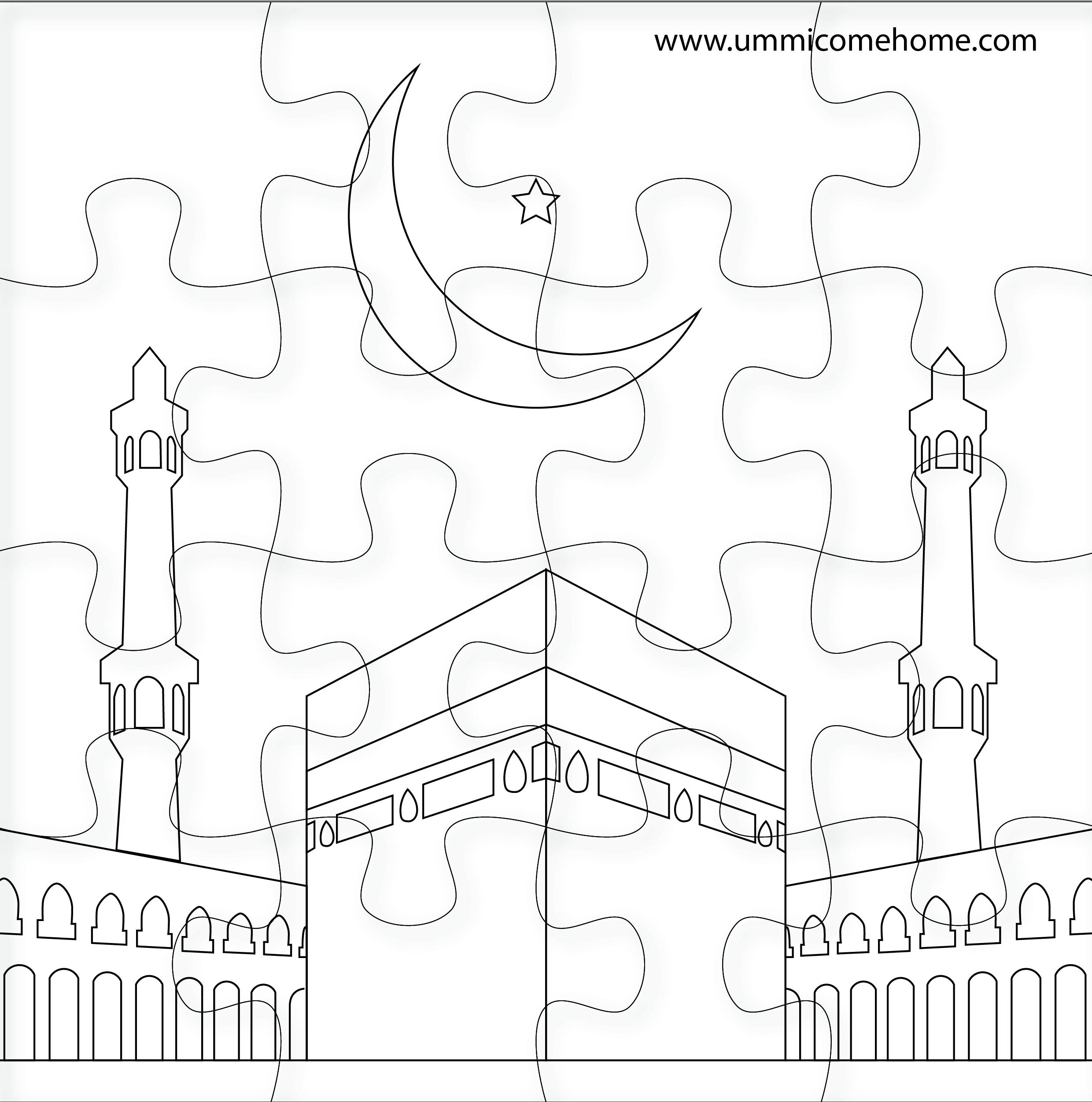 2480x2503 Kaaba Puzzle For Kids! Embrace Motherhood