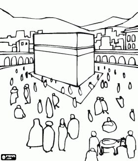 It's just a photo of Handy Holy Kaba Coloring Page