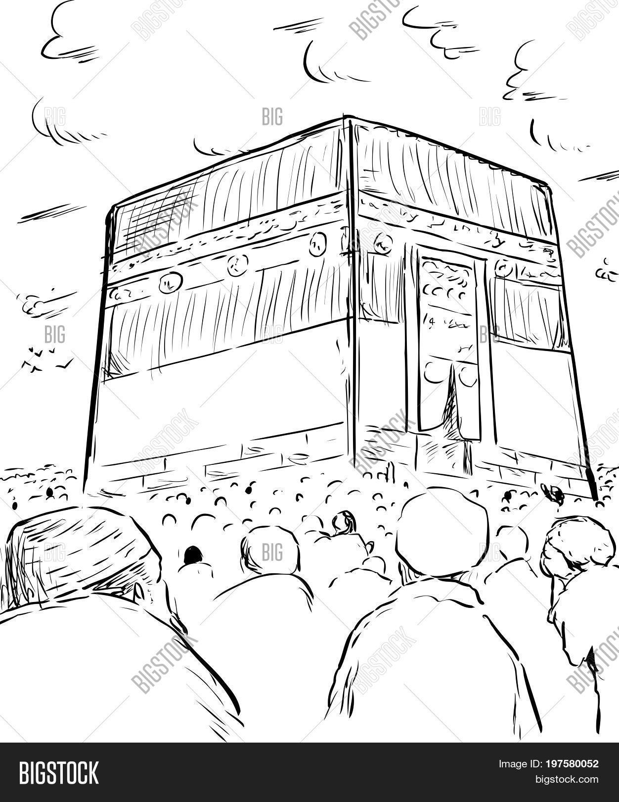 Kaba Drawing at GetDrawings com | Free for personal use Kaba