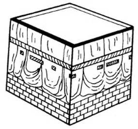 285x266 Kaaba Islamic Kids Coloring Pages Kaaba Printable Coloring Pages