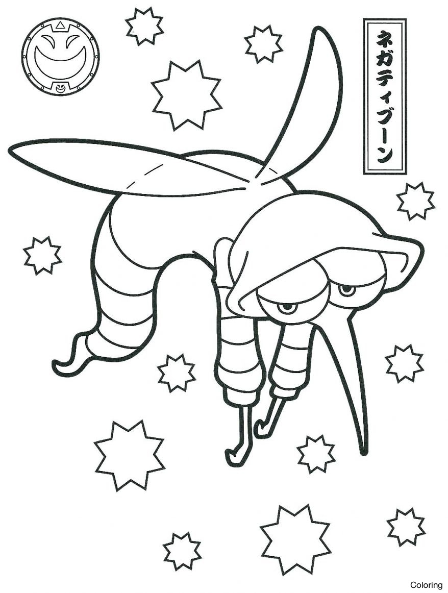 878x1162 Watch Yo Coloring Pages Sketch Page 129 Various Kai Ninjago Cole
