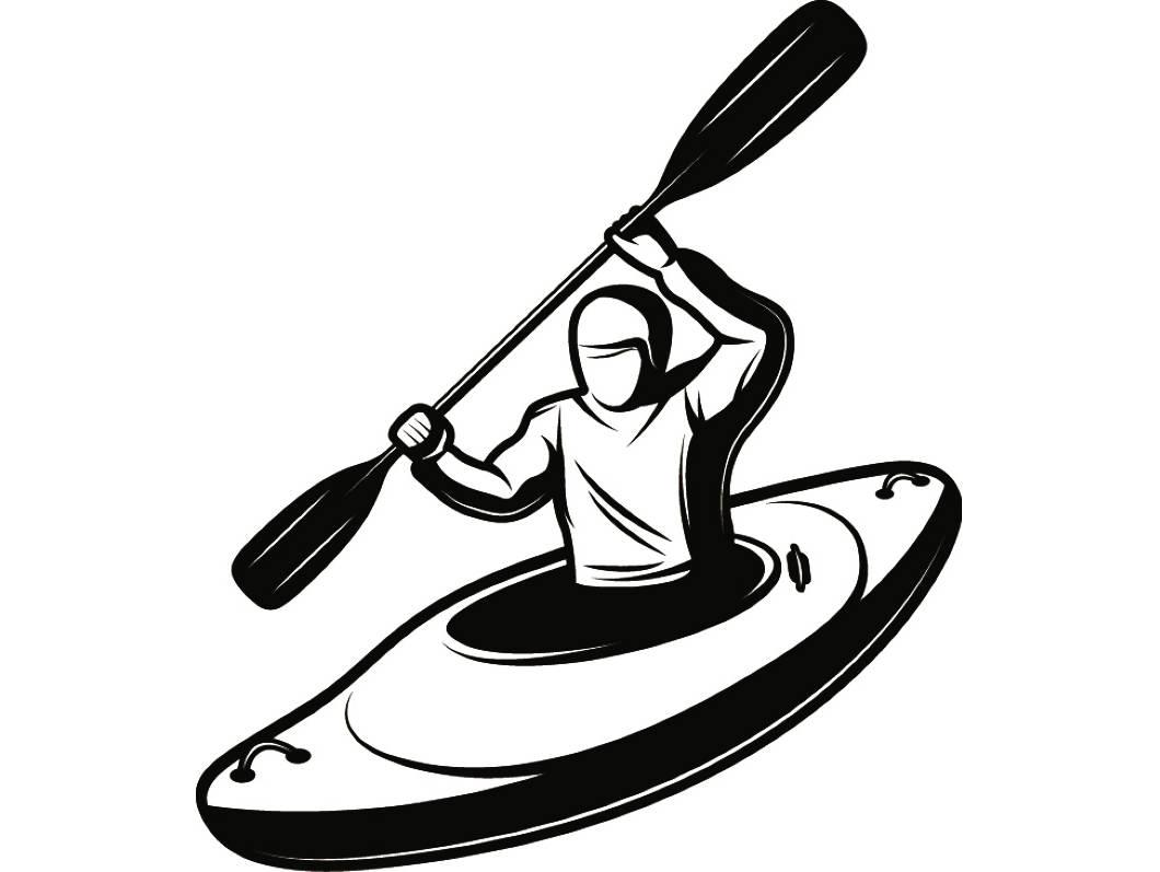 1060x797 Kayak