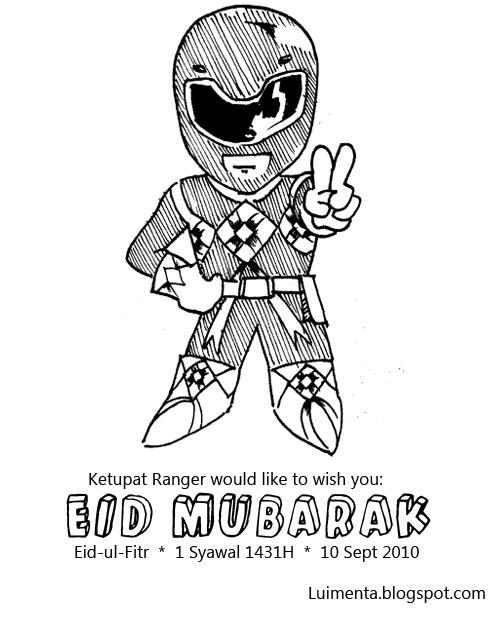 500x620 William's Comic Eid Mubarak! Selamat Hari Raya