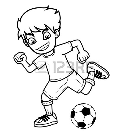 Kickball Drawing At Getdrawings Com Free For Personal